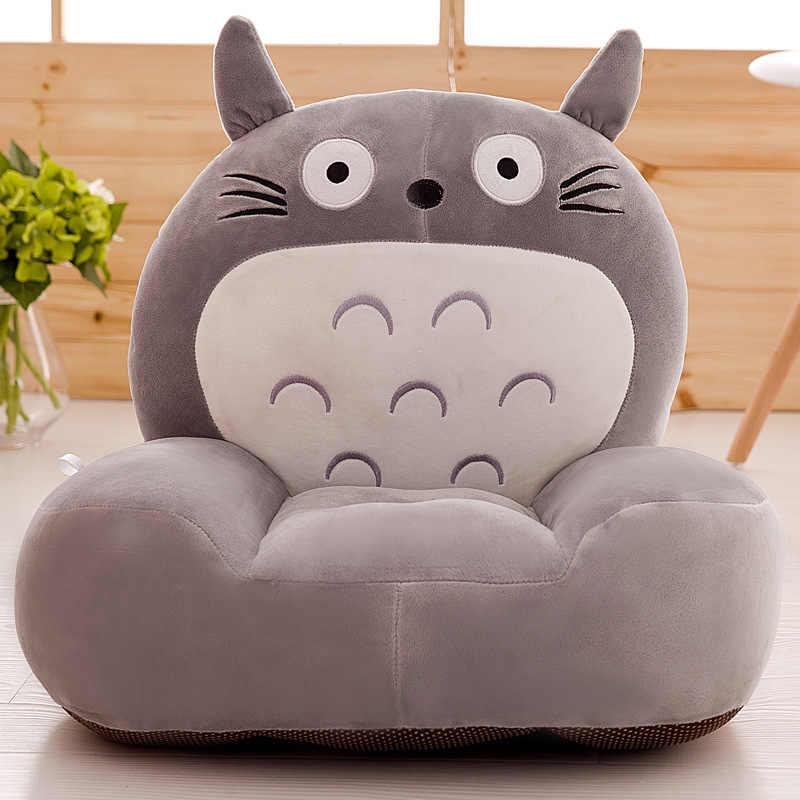 ALWAYSME детские сиденья Кресло-мешок детские плюшевые игрушки без хлопковый ПП наполнитель материал только крышка 50 см