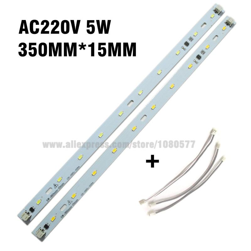 350mm 15mm 220v high brightness 5w led tube bar integrated ic rh aliexpress com