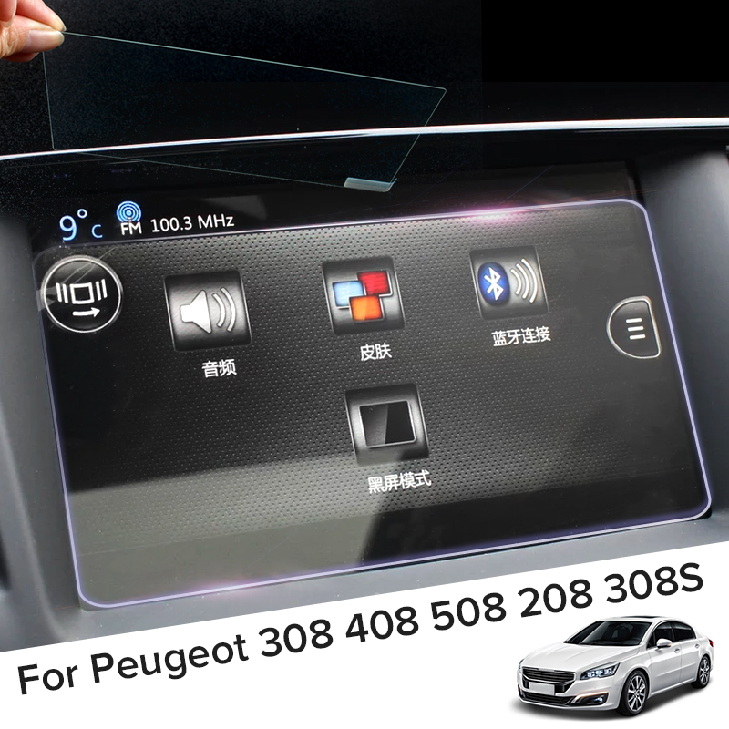 7inch 9.7 Inch Car GPS Navigation Screen Tempered Steel Protective Film  LCD Screen Sticker For Peugeot 308 408 508 208 308S
