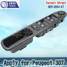 Factory Direct Auto Electric Power Window Master Control Switch 6554.KT LHD apply for 03-2007 Peugeot 307