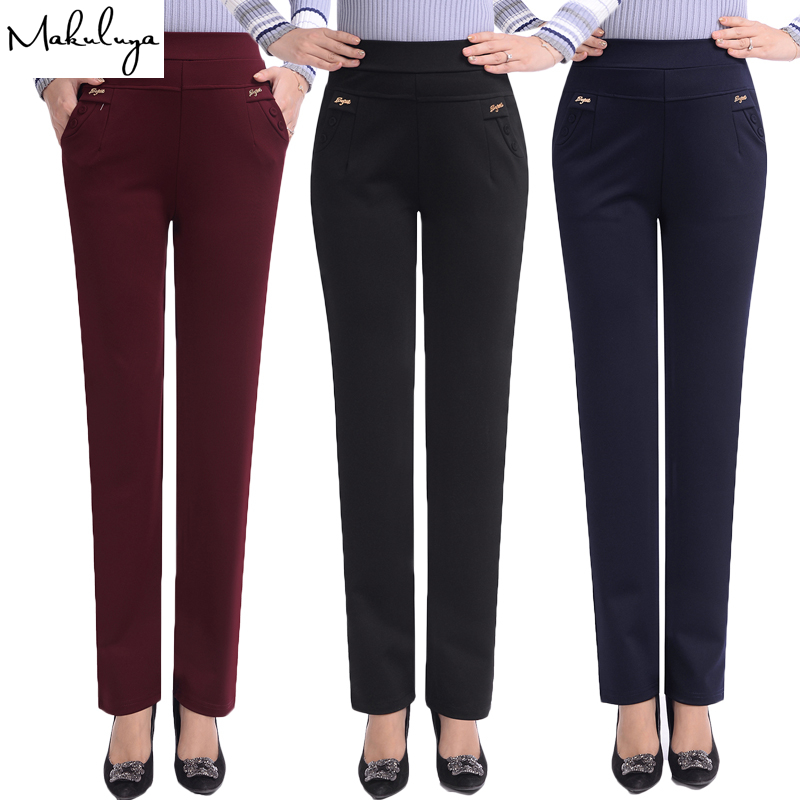 Makuluya 2 buttons withlogo Top Quality 5XL Plus Size Middle old Age Women Trousers High Waist Straight Casual Pants Solid L6-in Pants & Capris from Women's Clothing