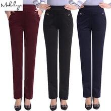 Makuluya 2 guziki z logo najwyższej jakości 5XL Plus rozmiar średniej wieku kobiet spodnie wysokiej talii proste spodnie na co dzień stałe L6