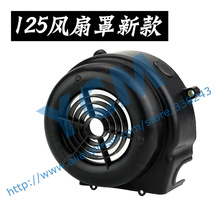 New Type GY6 125 150cc Radiating Fan Plastic Part 152QMI 157QMJ Drop Shipping