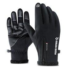 Водонепроницаемые перчатки для верховой езды с сенсорным экраном для мужчин и женщин, детские перчатки для верховой езды черного и серого цвета