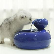 Автоматический диспенсер для воды животных принадлежности домашних