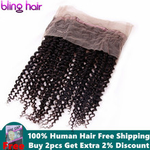 Bling Hair Brazilian Kinky Curly 360 Lace Frontal Closure with Baby Ha