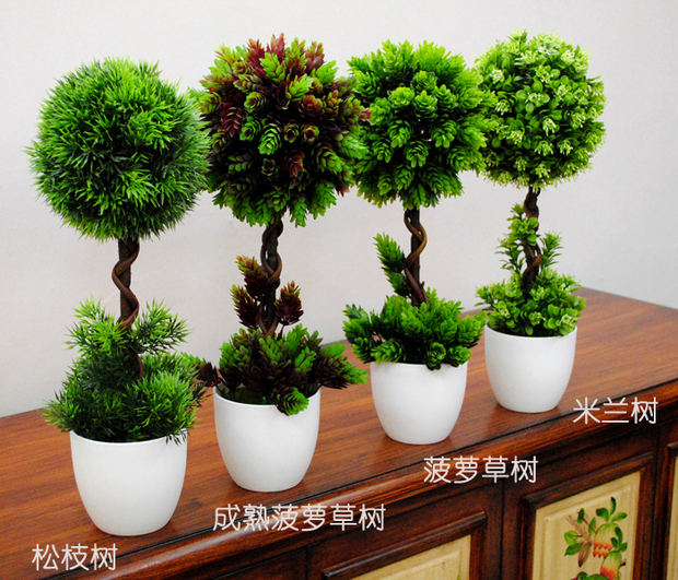 Home Decor Mini Bonsai Tree Set Artificial Plant And Hotel Room Decoration Pot Optional 4 Diffe Plants In Dried Flowers