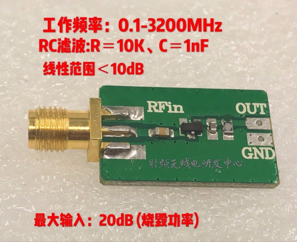 1pcs 01 3200mhz Radio Frequency Envelope Detector Detection Of Way To Do This Is Using An Circuit Like Amplitude Demodulati