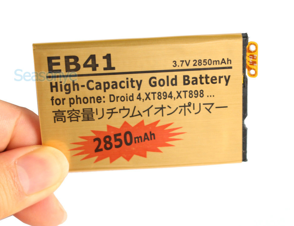 Seasonye 10pcs/lot 2850mAh EB41 Gold Replacement Battery For Motorola Droid 4 XT894 XT89 ...