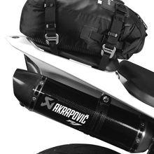 Новинка UGLYBROS мотоциклетная задняя Сумка многофункциональная сумка на плечо Водонепроницаемый Чехол Дорожный велосипедный пакет