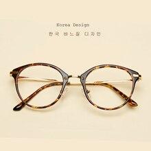 LIYUE women's elegant eyewear frame Computer Glasses Frames Clear optical designer myopia brand spectacles frame TR90 eyeglasses