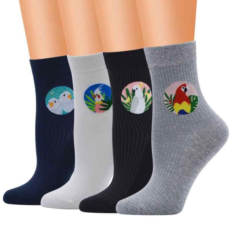 女性靴下かわいい綿ミディアム鳥イラスト柄の女性の靴下チューブ完璧な超人ソフト Sokken Soxs Hocoks