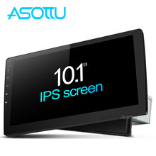 Asottu DDTY1060 2G android 8.1 car dvd gps navigation radio video player stereo universal radio car universal multimedia 1 din(China)