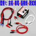 Adjusted models Split Screen LED Tester TV LCD Backlight Tester LED Lamp Beads Light Boards Test