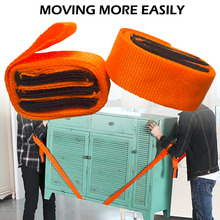 Hand Tool 2pcs Forearm Lifting Moving Strap Furniture Transport Belt Easier Carry Rope Cheap Price Straps