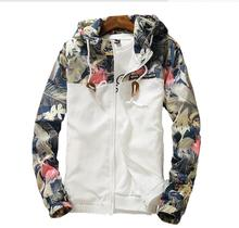 Spring autumn Womens Windbreaker Plus Size 5XL Zipper Hooded Floral Loose Jacket Basic Coat  201929