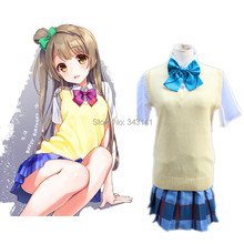 LoveLive! cosplay Suéter Set cosplay