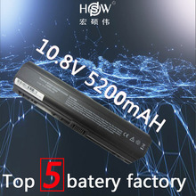 5200MAH replacement laptop battery for hp Pavilion dv6800 dv6900 dv2800t G7000 G6000  dv2000 dv2100 dv2200 dv2300 dv2400 dv2500 стоимость