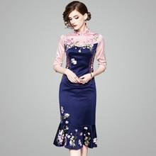 7b0758cbd Liva girl Slim Bodycon Women Mermaid Dress Chinese Style Embroidery Floral  Vintage