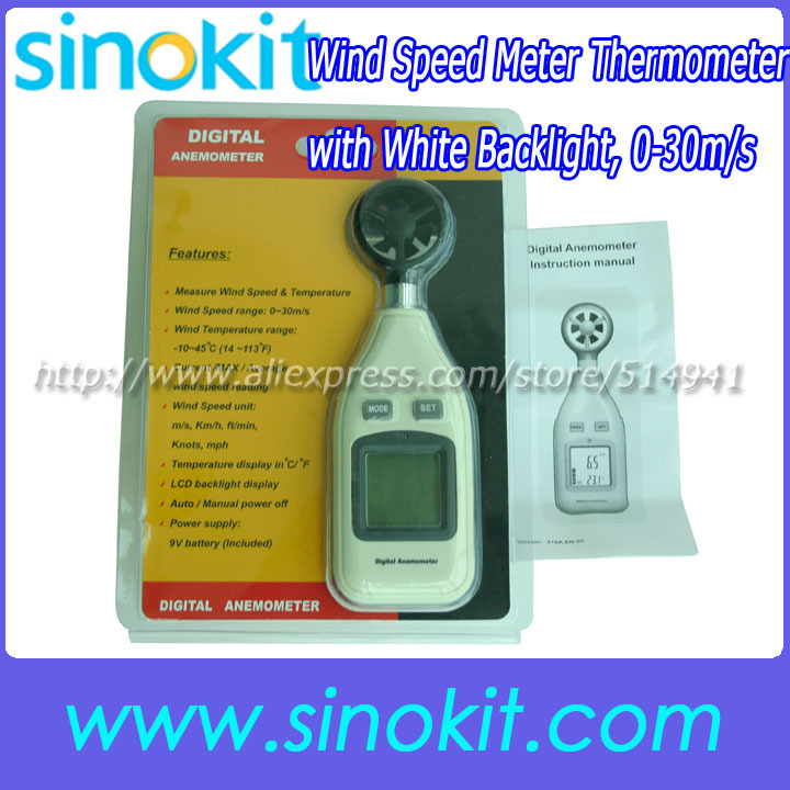 Free Shipping Anemometer Wind Speed Meter Air Temperature Range -10 - 45 'C 0-30m/s SK816A