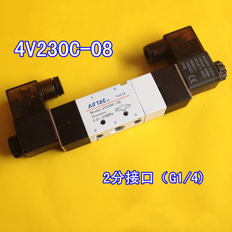 Free shipping Pnematic Airtac Solenoid Valve 5/3 5 Way 3 Position 1/4 BSP 4V230C-08 Double Coil Center Closed LED Light 12v 24v free shipping air solenoid valve 4v330c 10 double coil 3 8 bsp ac110v 5 3 way control valve plug type with red indicator light