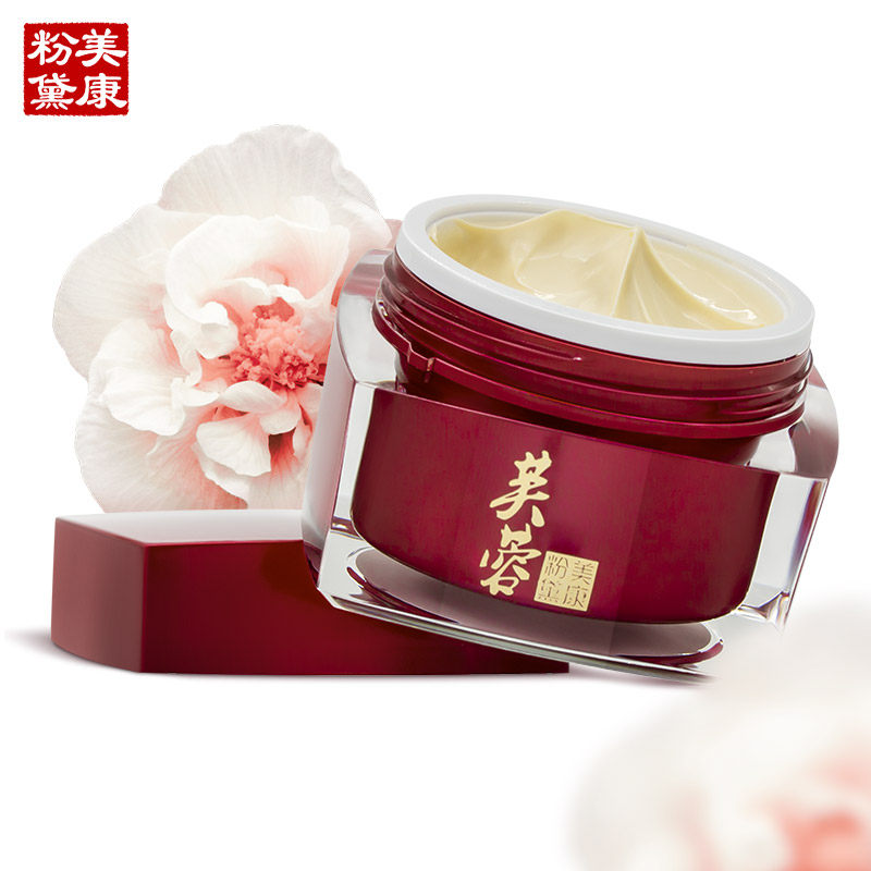 MEIKING Moisturizer Face Cream Chinese Whitening Cream Anti Aging Formula Reduces Wrinkles Fine Lines Skin Brightening Cream NEW