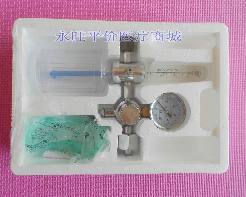 home care set Buoyage oxygen inhaler/ oxygen flow meter /oxygen bottle oxygen regulator 870 medical oxygen bottle flow regulator
