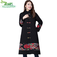 2017 New Women Spring Autumn Parkas New Women National Style Retro Literary Trench Coat Loose Elegant