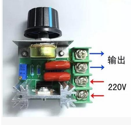 Hot Free Shipping 10PCS 2000W SCR Voltage Regulator Dimming Dimmers Speed Controller Thermostat AC 220V