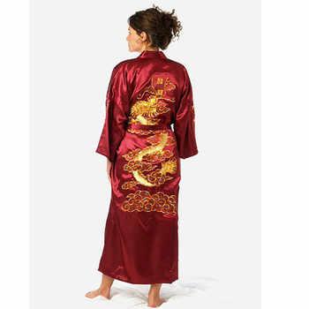 Free Shipping Navy Blue Chinese Men\'s Satin Silk Robe Embroidery Kimono Bath Gown Dragon Size S M L XL XXL XXXL S0008