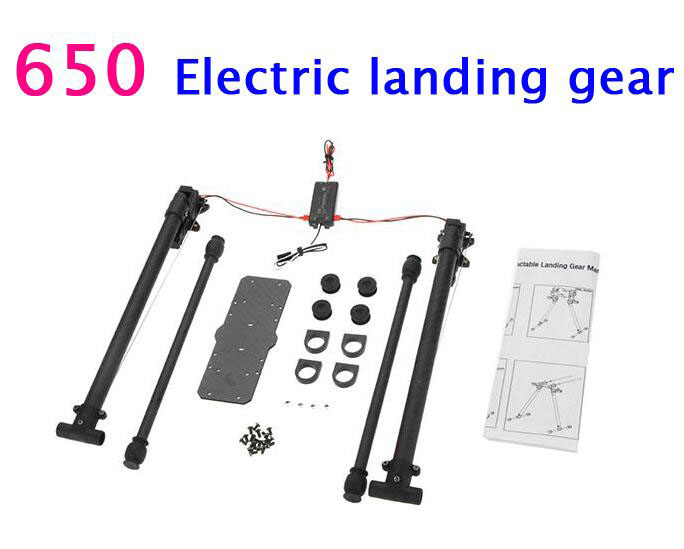 650 Electrical landing gears for HMF S550/F650/S680 FY Tarot 650/680/680Pro RC kvadrokopter multicopter hexacopter texon 650