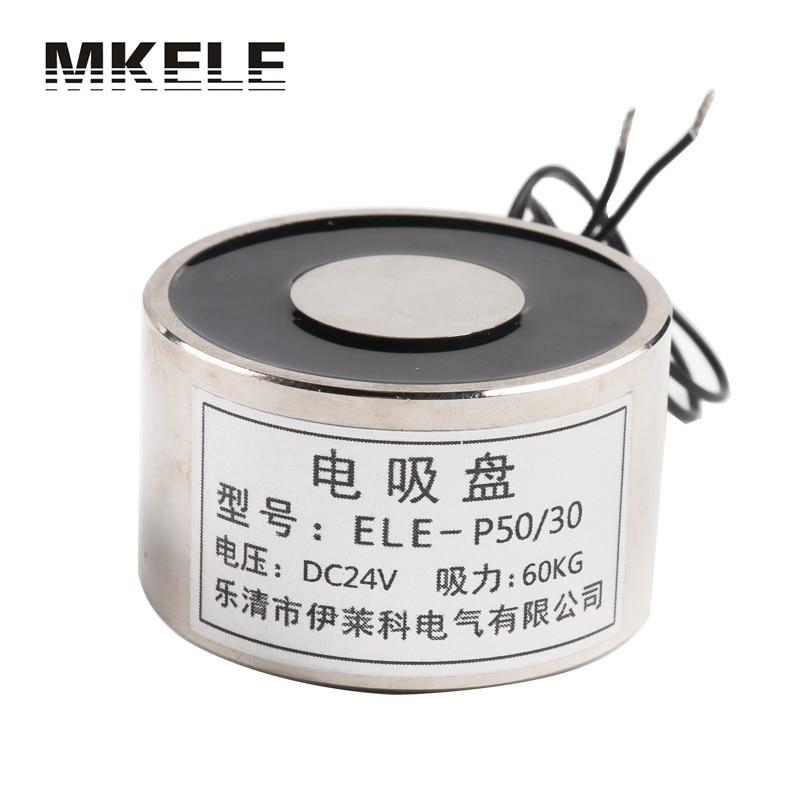 все цены на New 24V DC Electric Lifting Magnet Holding Electromagnet Lift 11W 60Kg Solenoid ELE-50/30 Magnetic Materials Imanes De Neodimio онлайн