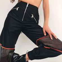 2019 negro malla Patchwork cremallera Jogger Pantalones mujer suelta Casual alta cintura Pantalones mujer Streetwear pantalones Hip Hop