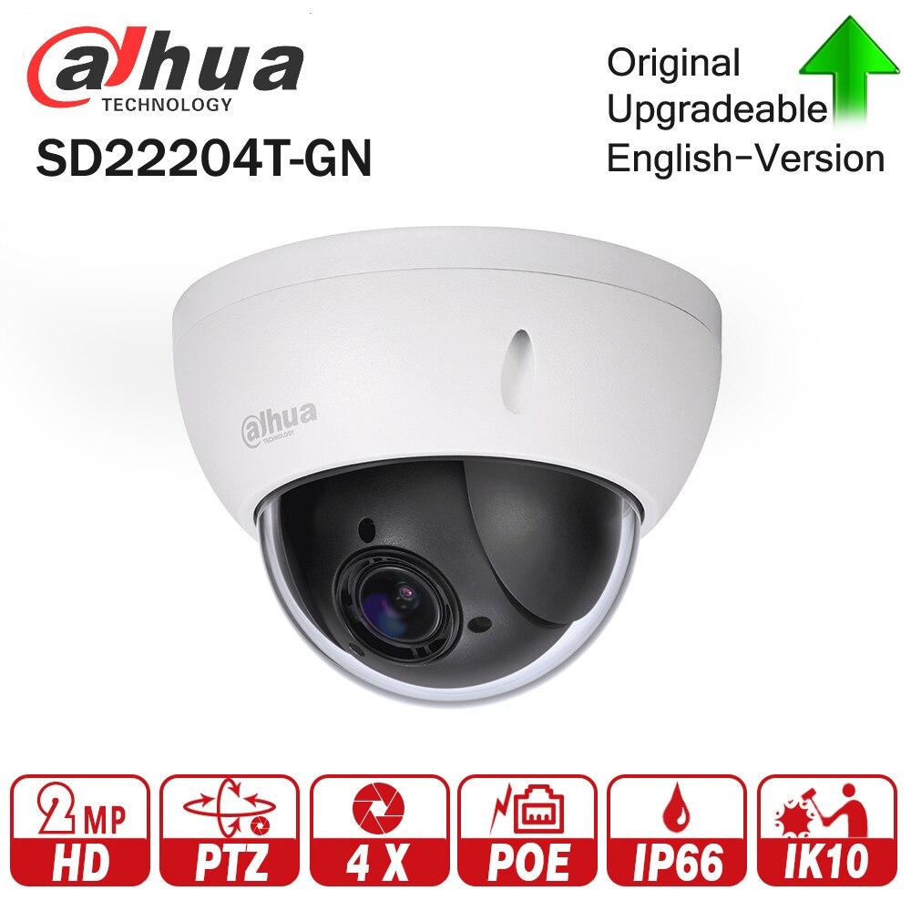 Dahua SD22204T-GN 2MP 1080 P PTZ 4X Оптический зум высокоскоростная купольная ip-камера Камера тройной потоки WDR ICR ультра DNR IVS POE IP66 IK10