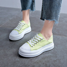2019 Spring Summer Ladies Walking Basket Shoes Yellow Green Black Casual Canvas Vulcanized Shoes Thick Shake Bottom Women Shoes(China)
