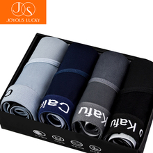 JOYOUS LUCKY Briefs Men Underwear 4 pcs/lot Soft Comfortable Wide Belt Sexy Underwear Men Shorts Briefs Underwear Underpants