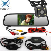 Fongent 5 Digital TFT LCD Screen Resolution 800480 16:9 Car Monitor Rearview Mirror Security Monitor Auto for Camera DVD VCR