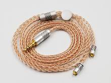 Penon CS819 OCC & Silver plated Mixed Braided HiFi Audiophile IEM Earbud Earphone Cable