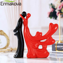ERMAKOVA 2 Pc/Set Passionate Lover Embrace Couple Figurine L