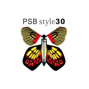 Kupu-kupu kertas ajaib untuk undangan pernikahan, pengiriman gratis - Hari libur dan pesta - Foto 3