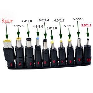 10pcs/Set 5.5x2.1/2.5mm Multi-