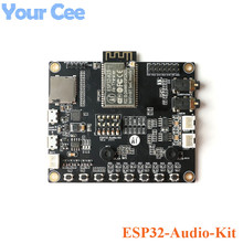 ESP32 Audio Kit ESP32 オーディオ開発ボード無線 Lan Bluetooth モジュール低消費電力デュアルコアと ESP32 A1S 8 メートル PSRAM シリアル wiFi