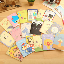 1 Pcs Cute Kwaii Mini Vintage Flower Notebook Lovely Animal Notepads For Kids Gifts Stationery