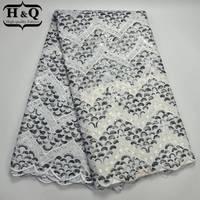 H & Q высококлассные конструкции с блестками Ткань 5 ярдов/lot Топ Африканский Кружево Ткань сетки в нигерийском стиле Кружево Ткань с бисером