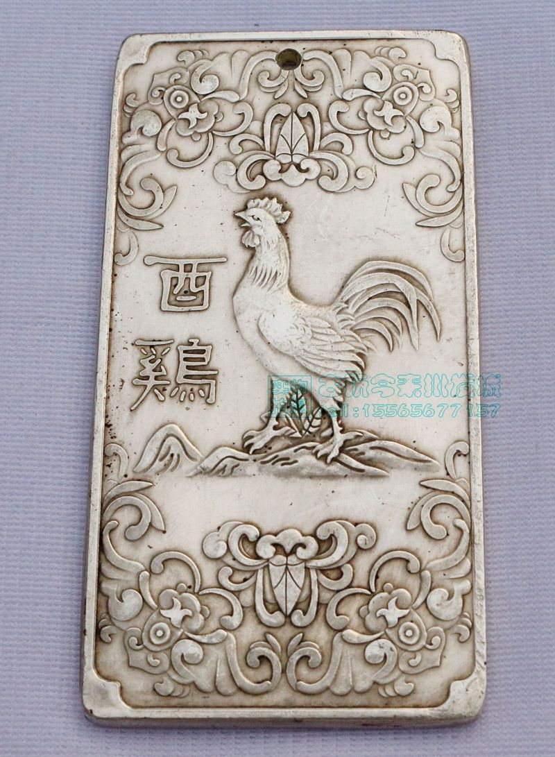 Chinese Tibet Silver Bullion Thanka Fengshui Zodiac Animal Chicken Statue Amulet Necklace Pendant Metal Handicraft