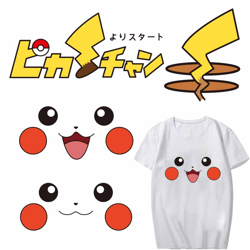 Iron on Transfer Pikachu Patches for Kids Clothing DIY T shirt Decoration Applique Heat Transfer Vinyl Stickers Thermal Press in Patches from Home Garden