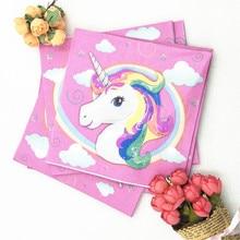 20pcs/lot Unicorn Party Supplies Paper Napkins Favors Birthday/Christmas Decoration