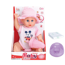 32 CM  QIQI   Simulated Baby play house Toy  Doll Pee Feed Dress Up Baby conjoined clothes Birthday Gift for GIRL