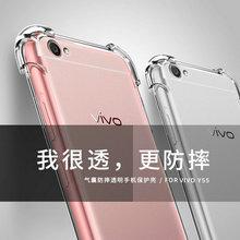 MOBFONE Soft TPU Armor Cover Case For BBK Vivo V9 V7 PLUS Y85 Y75 Y79 Y55  Y53 Y31 Y51 e71da141e7a2