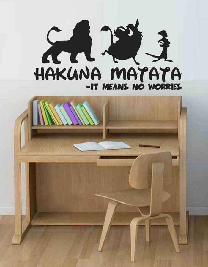 ⓪Hakuna Matata León rey cita-Simba Timon pumbaa Wall Art Decal ...